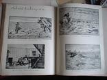 А. С. Пушкин в изобразительном искустве 1961р., фото №11
