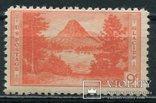 США 1934 Национальные парки 9С, фото №2