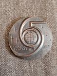Настольная медаль - Космос - 65 лет со дня рождения М.К.Янгеля, фото 1