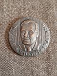 Настольная медаль - Космос - 65 лет со дня рождения М.К.Янгеля, фото 2