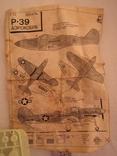Модель самолета Аэрокобра Р-39 №2 1/72, фото №6
