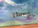 Картина эсминец вмф ссср, масло, холст, 43х73, О.Олешко 1977р. photo 2
