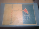 Старая большая коробка Октябрь 50 photo 1