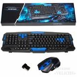 Комплект UKC HK8100 беспроводные клавиатура и мышь photo 1