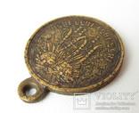 Медаль В память Крымской войны 1853-1856 год., фото №8