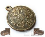 Медаль За подавление польского мятежа 1863-1864 год., фото №2
