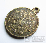 Медаль За подавление польского мятежа 1863-1864 год., фото №5