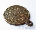 Медаль За подавление польского мятежа 1863-1864 год., фото №9