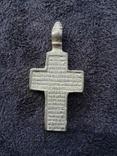 Старинный нательный крест 7, фото №4