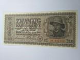 20 карбованців 1942 Рівне