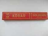 Бритва опасная KOBAR Solingen