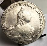 Рубль 1760 года (портрет Иванова). aUNC. photo 4