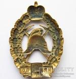 РИА Царская Россия Знак Имперской пожарной охраны, фото №6