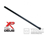 Нижняя штанга XP Deus