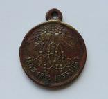 Медаль - За Крымскую войну, фото 3