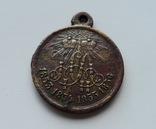 Медаль - За Крымскую войну, фото 4