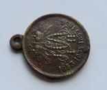 Медаль - За Крымскую войну, фото 5