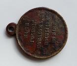 Медаль - За Крымскую войну, фото 7