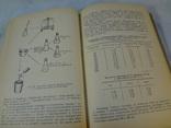 Руководство по досмотру и эксперт. растит. и других подкарантинных материалов, 1972 г, фото №9