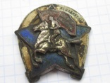 """Знак """"Ворошиловский Всадник""""Тип 1 photo 4"""