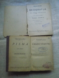 Дві польські довоєнні книги, фото №3