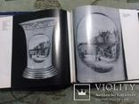 Polska Porcelena-Заводи Польши і України(Барановка,Городница,Корец...), фото №11