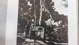 """Криниця """"Журавель"""" З.Кецало 1958р. photo 5"""