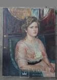 Портрет неизвестной девушки
