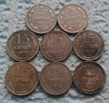 15 копеек погодовка (8 шт) с 1 гривны photo 1