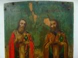 Харлампий и Власий, фото №4