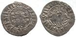 Tram Киликия Армения Levon I 1198-1216 гг н.э. (3_14)