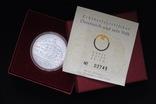 10 Евро 2002 Замок Амбрас, Австрия Proof фото 1