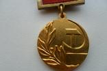 Государственная премия СССР, диплом.