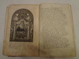 1842 История Украины в трех томах Культовое издание photo 3