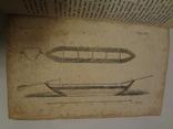 1842 История Украины в трех томах Культовое издание photo 4