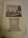 1842 История Украины в трех томах Культовое издание photo 8