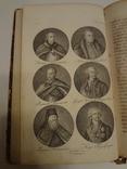 1842 История Украины в трех томах Культовое издание photo 9