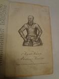 1842 История Украины в трех томах Культовое издание photo 1