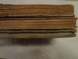 1842 История Украины в трех томах Культовое издание photo 11
