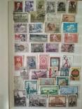 Старые марки СССР-5