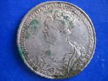 1 рубль 1725 года photo 1