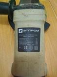 Болгарка Элпром 125 мм. круг photo 4