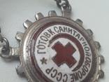 Готов к санитарной обороне СССР photo 7