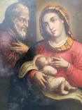 Икона Блаженное Чрево Пресвятой Богородицы photo 1