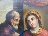Икона Блаженное Чрево Пресвятой Богородицы photo 5