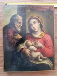 Икона Блаженное Чрево Пресвятой Богородицы photo 6