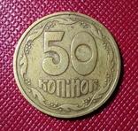 50 копеек 1992 г. английский чекан
