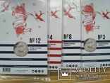 10 евро серебро Франция 4 шт. =40 ЕВРО, фото №7