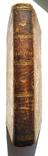 Дух Эккартсгаузена, или Сущность учения сего знаменитого писателя. - М., 1809-1810
