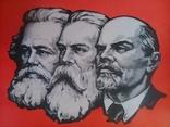 Плакаты СССР 1975-1988 (9 штук)